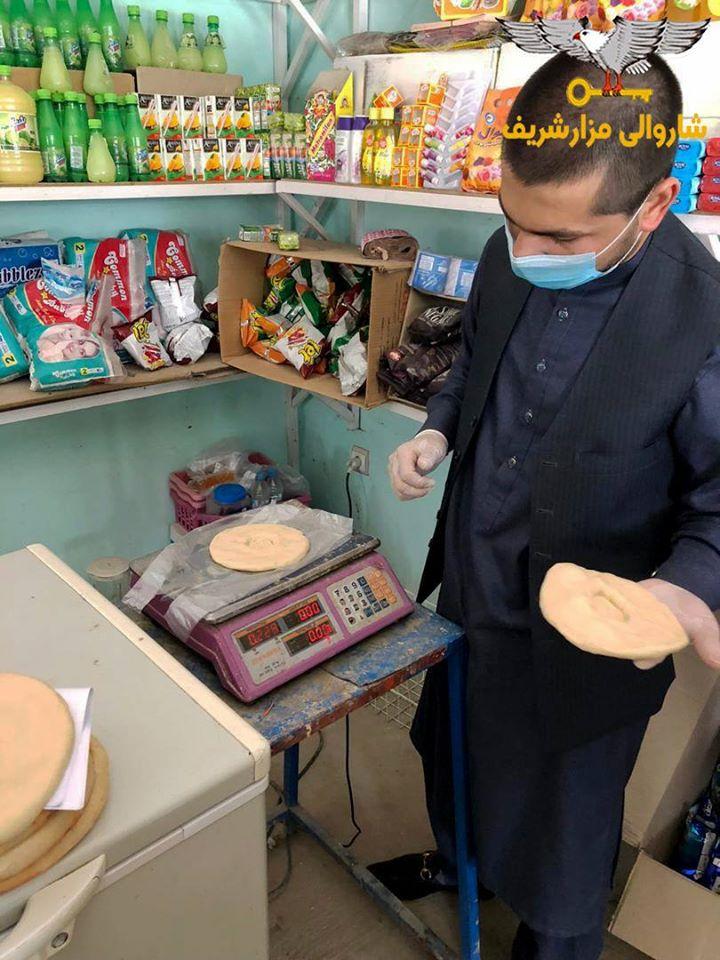 توزیع آرد و نان خشک برای خانوادههای نیازمند و مستحق تحت نظارت آمرین نواحی، موظفین و رضاکاران قرار دارد که همیشه از این روند ملی نظارت صورت میگیرد. مزارشریف - چهارشنبه ۲۴ ثور سال ۱۳۹۹ خورشیدی